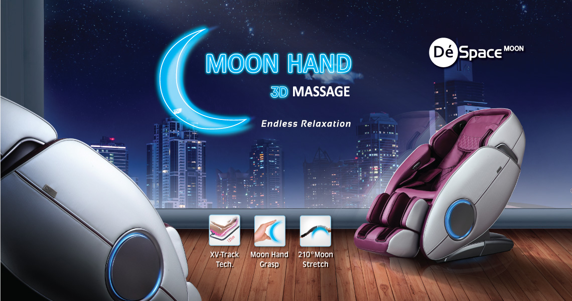 Gintell DéSpace Moon Massage Chair